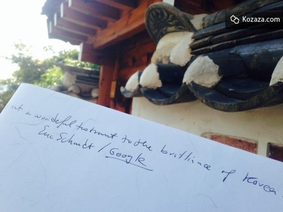 Eric wrote a memo about the Hanokstay where he visited.