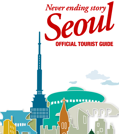 SEOUL Official Tourist Guide