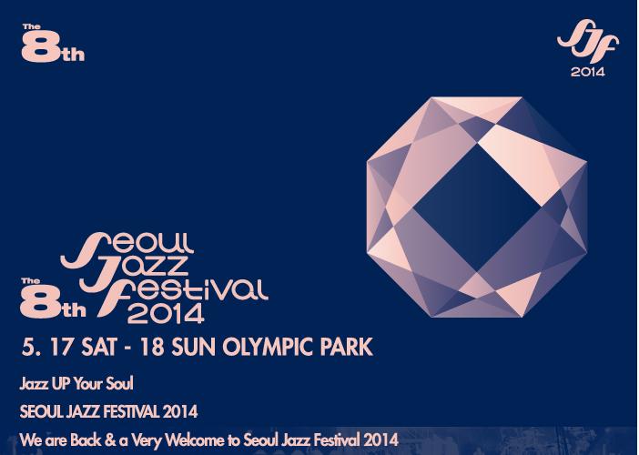 Seoul Jazz festival 2014