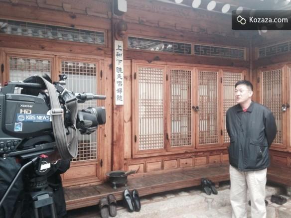 KBS Internview with Hyoseondang Hanokstay Host