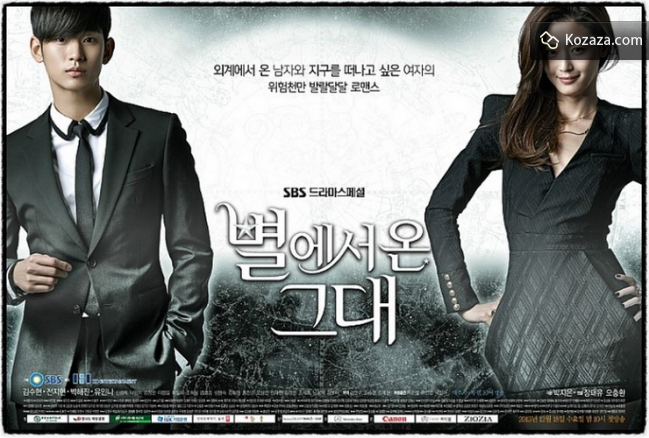 Dahmsojung in Man from the Stars