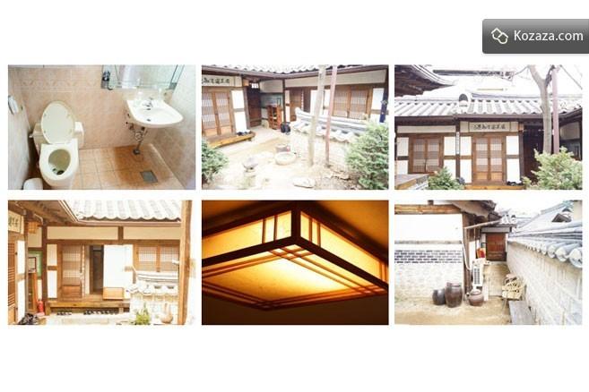 photo : hanok house floor plan images. japanese floor cushions