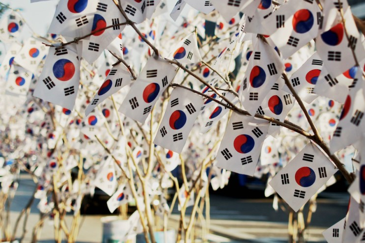 korean history Facts and history of south korea since the end of world war ii the nation transitioned to democracy and a robust tiger economy with prosperity.